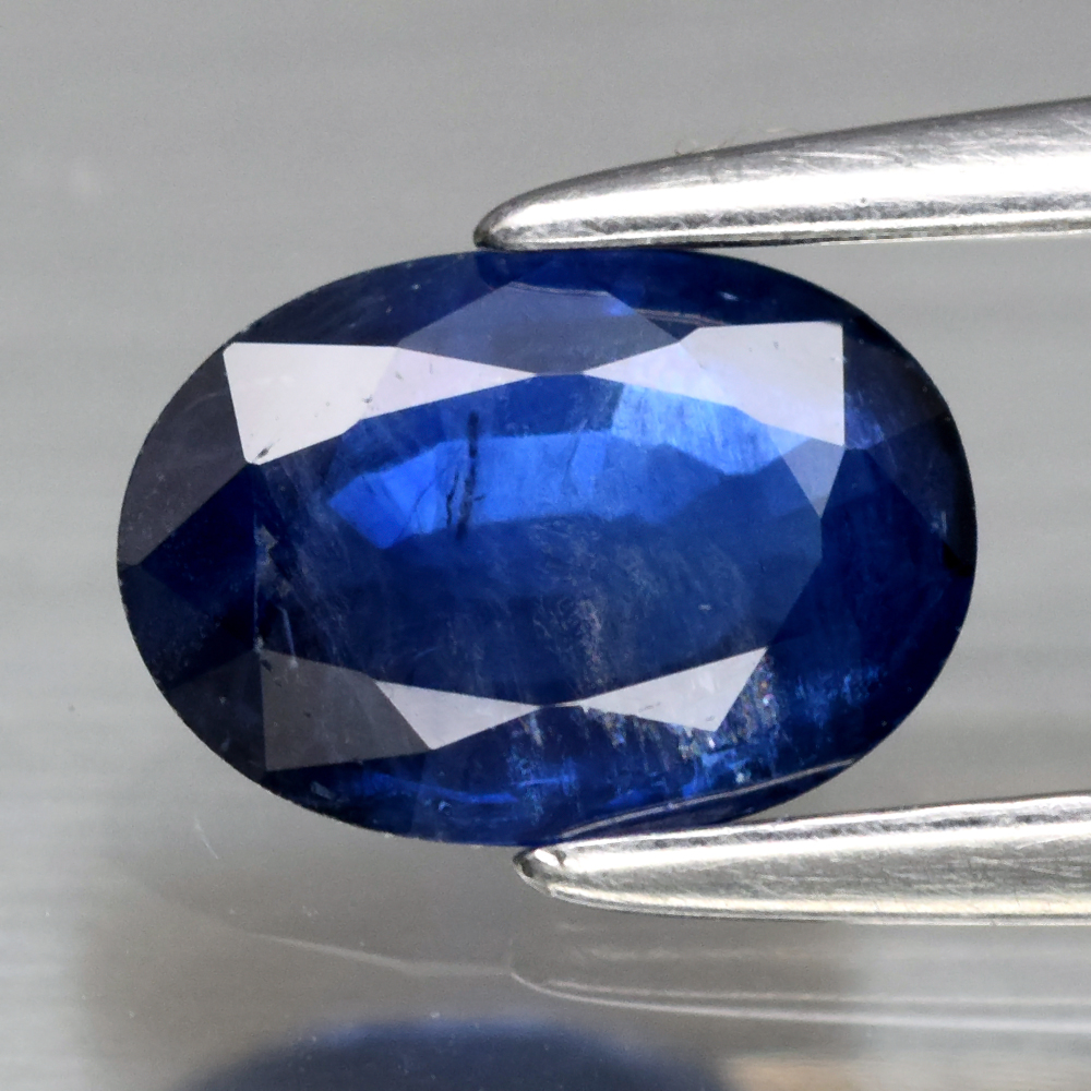 Genuine Blue Sapphire .69ct 6.7 x 4.7mm Oval SI1 Clarity