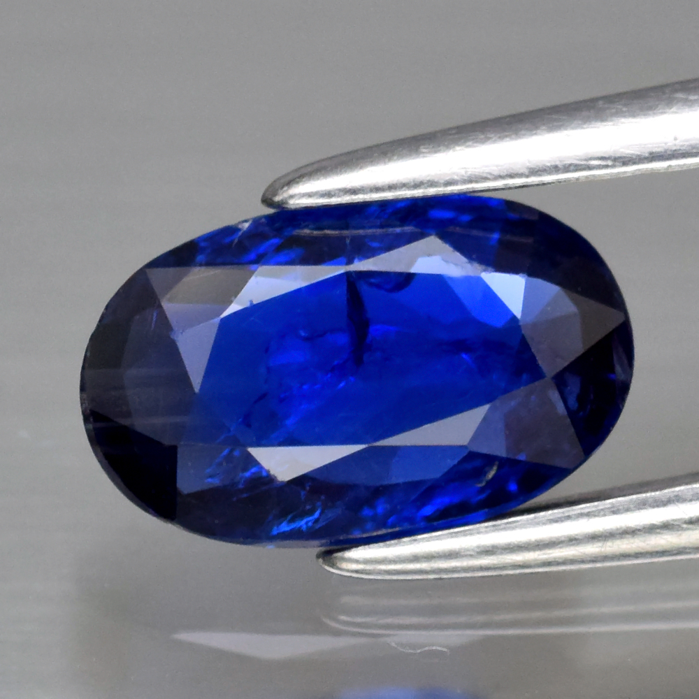 Genuine 100% Natural Blue Sapphire .85ct 7.4 x 4.6mm Oval SI1 Clarity