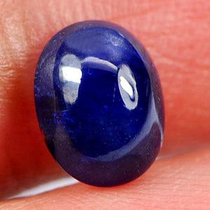 Genuine Cabochon Ceylon Blue Sapphire 1.86ct 8.0 x 6.3mm Oval Opaque