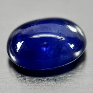 Genuine Cabochon Ceylon Blue Sapphire 1.98ct 8.1 x 6.2mm Oval Opaque
