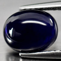 Genuine Cabochon Blue Sapphire 2.62ct 8.3x6.6x4.1mm opaque Madagascar