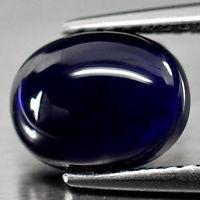 Genuine Cabochon Blue Sapphire 2.62ct 8.3x6.6x4.1mm opaque Madagascar