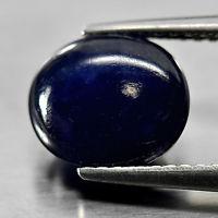 Genuine Cabochon Blue Sapphire 4.28ct 9.3x8.0x5.5mm opaque Madagascar
