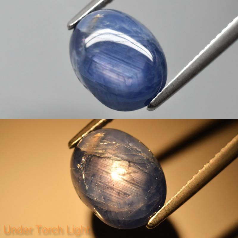 Genuine 100% Natural Cabochon Ceylon Blue Sapphire 9.32ct 11.5 x 8.8mm Oval
