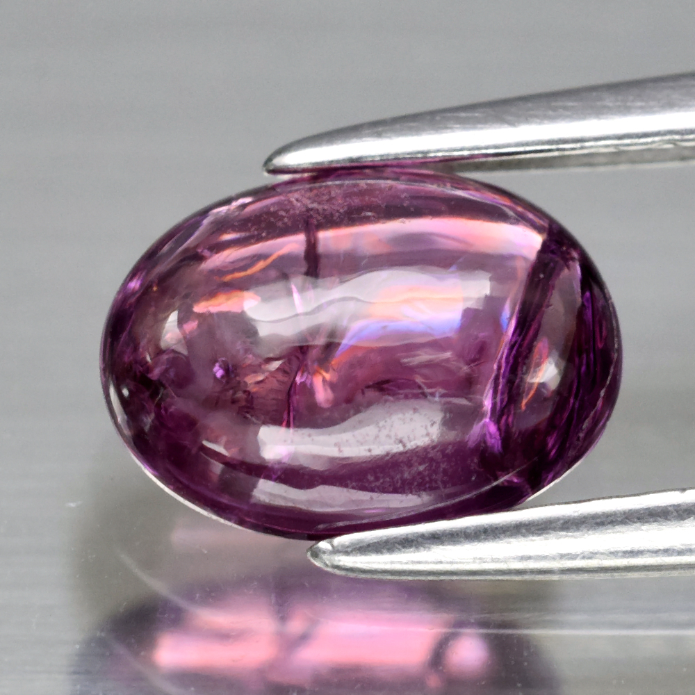 Genuine Purple Sapphire 1.23ct 7.5 x 5.5mm Oval Cabochon