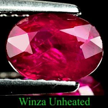 Genuine 100% Natural RUBY 1.02ct 7.4 x 5.3mm Oval SI1 Clarity (Certified)