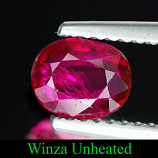 Genuine 100% Natural Ruby 1.05ct 6.5 x 5.2mm Oval SI1 Clarity