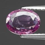 Genuine Pink Sapphire 0.92ct 7.7x5.8x2mm SI1 Ceylon