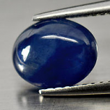 Genuine Cabochon Blue Sapphire 2.25ct 8.6x7.0x3.8mm opaque Madagascar
