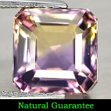 Genuine 100% Natural Ametrine 2.90ct 7.8 x 7.7mm Square VVS Clarity