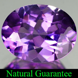 Genuine 100% Natural AMETHYST 1.71ct 9.0 x 7.0mm Oval