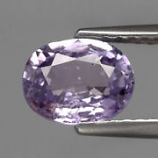 Genuine Purple Sapphire 1.33ct 7.5x5.7x3.2mm SI1 Ceylon