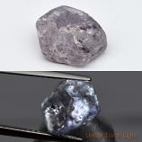 Genuine 100% Natural Purple Sapphire Rough 3.40ct 9.0x7.7x4.0mm Madagascar