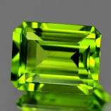 Genuine 100% Natural PERIDOT 2.66ct 9.1 x 7.0 x 4.7mm Octagon