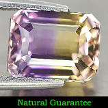 Genuine 100% Natural Ametrine 2.26ct 8.2 x 6.2mm Octagon VS1 Clarity