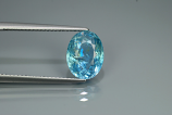 Genuine 100% Natural Blue Aquamarine 2.74ct 10.5x8.0 SI1 Ceylon Srilanka