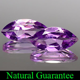 Genuine 100% Natural Amethyst 1.15ct 12.0 x 5.8mm (2) Marquise VVS Clarity