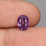 Genuine Purple Sapphire 1.31ct 8.2x6.2x2.5mm SI1 Madagascar