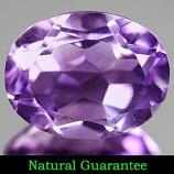 Genuine 100% Natural Amethyst 1.60ct 8.8 x 6.8mm VS1