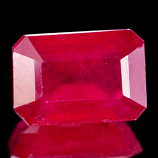 Genuine RUBY 2.26ct 8.5 x 5.9 x 4.0mm Octagon