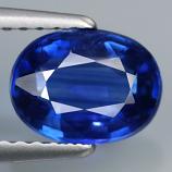 Genuine 100% Natural Kyanite 1.41ct 8.0x6.0x3.3 SI1 Sri Lanka