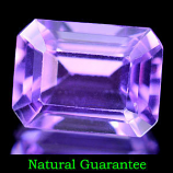 Genuine 100% Natural Amethyst 1.47ct 8.1 x 6.1mm Brazil VVS
