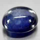 Genuine Cabochon Blue Sapphire 2.90ct 8.3x7.3x4.6mm Opaque Madagascar