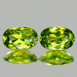 Genuine 100% Natural Demantoid Garnet 0.60ct 6.0 x 4.1mm Oval SI1 Clarity