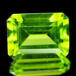 Genuine 100% Natural Peridot 1.54ct 8.0 x 5.9 x 3.8mm Thailand VVS
